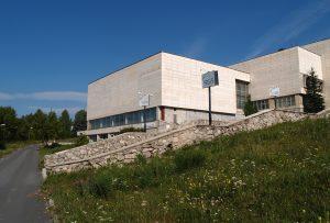 Ночь географии в Естественно-научном музее Ильменского заповедника